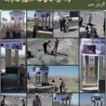 ساخت مقبره شهید سرحدی در روستای پدوم آباد رابرتوسط گروه جهادی ولایت و شهید حججی/ تصاویر