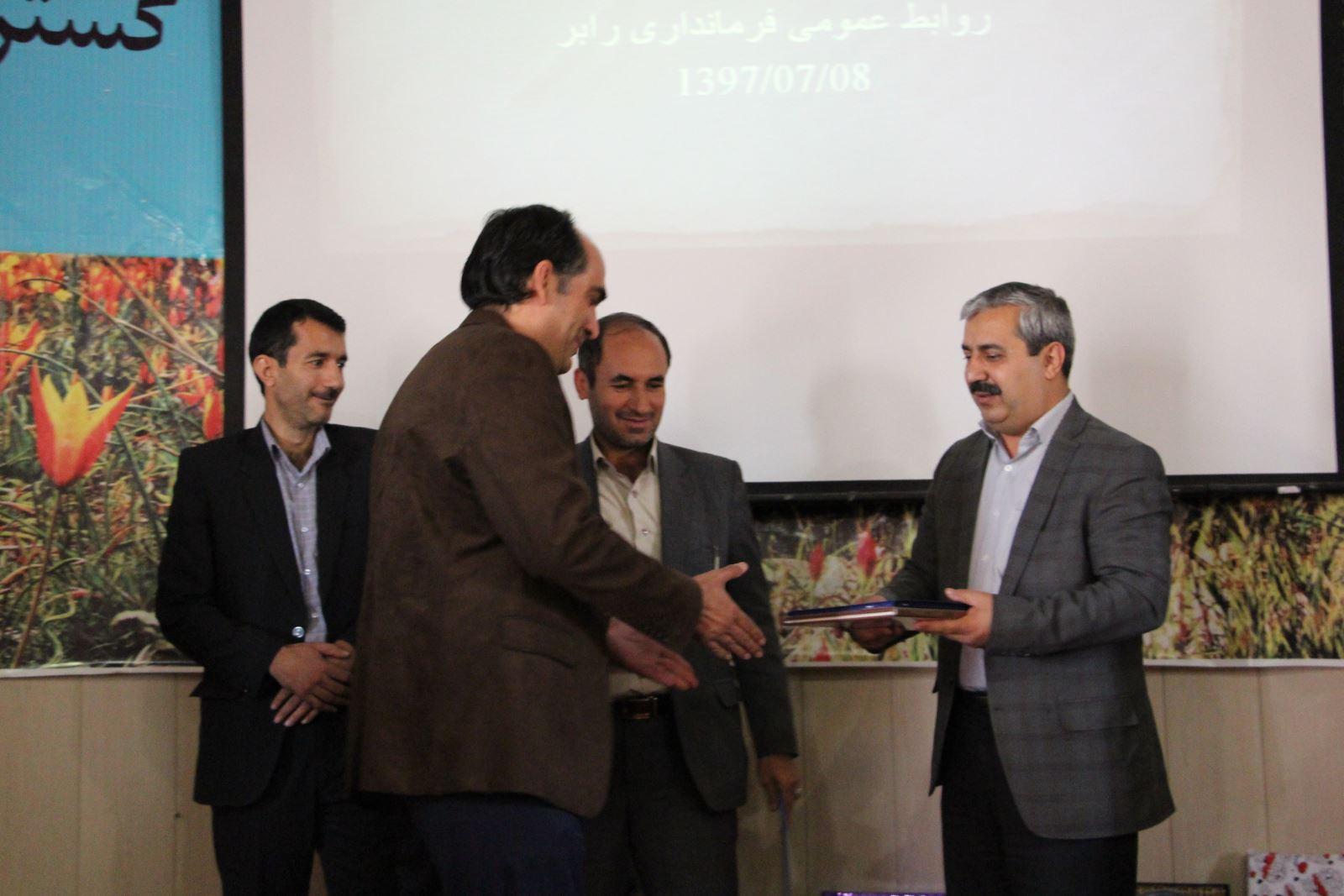 آیین تکریم و معارفه مدیر شبکه بهداشت و درمان شهرستان رابر