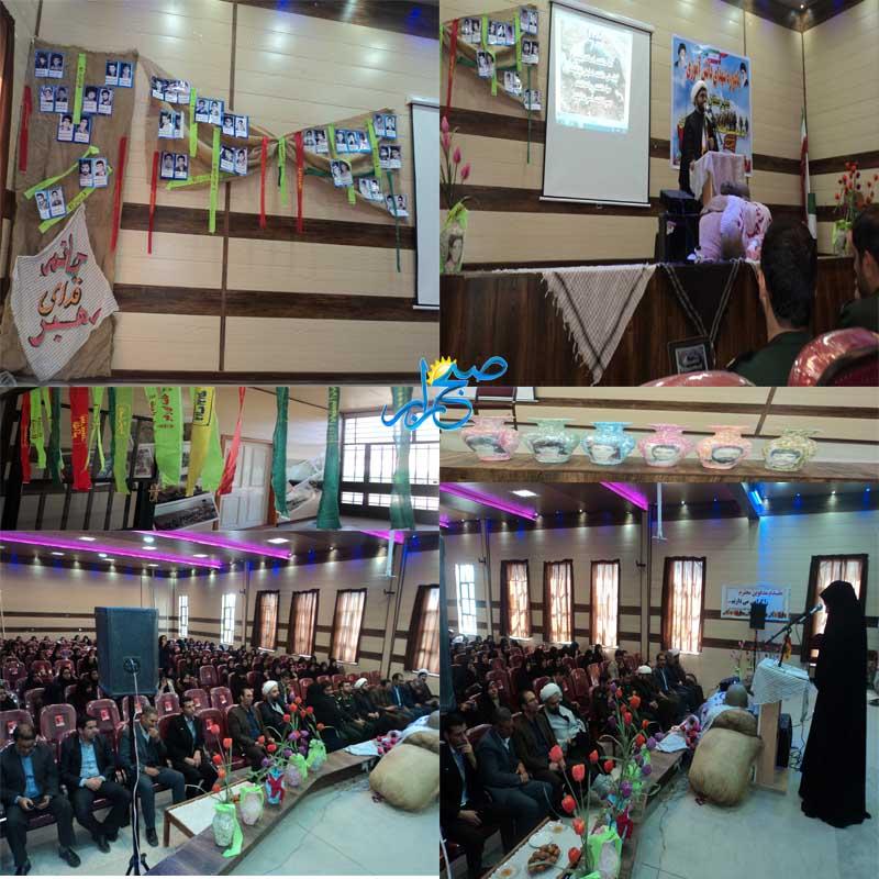 یادواره شهدای دانش آموزی شهرستان رابر برگزار شد