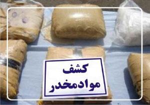 ۲۶۵ کیلوگرم مواد مخدر در رابر کشف شد