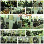 جشن عید ۱۷ ربیع الاول در مسجدالرضا برگزار شد / عکس