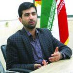 اجرای طرح «ایران یار» جهت حمایت از کالای ایرانی