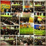 مراسم گرامیداشت حماسه ۹ دی در رابر همراه با امضای طومار  علیه تحریم های آمریکا بر ایران