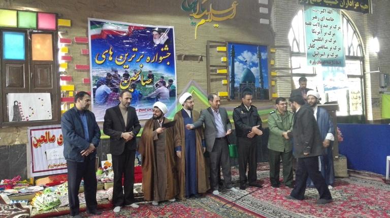 جشنواره برترین های صالحین در شهرستان رابر برگزار شد