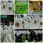 جشن عبادت و بندگی ۱۵۰ دانش آموزان در رابر برگزار شد