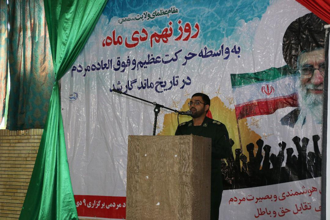 انقلاب اسلامی ایران یک انقلاب مردمی است