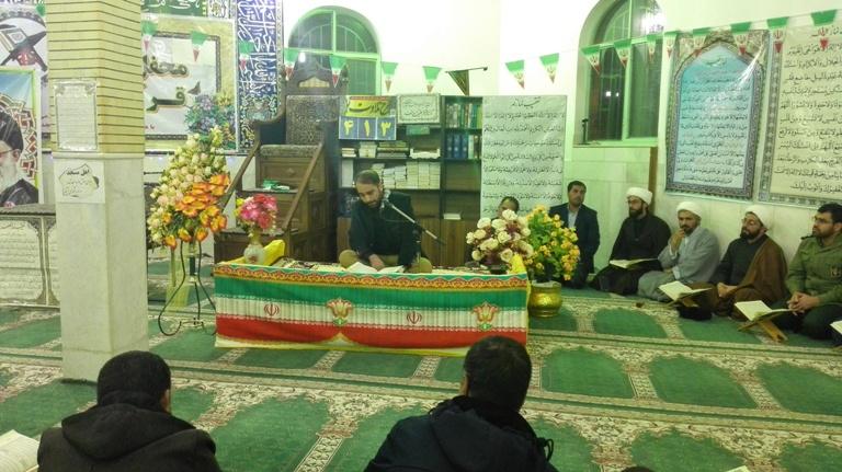 محفل انس با قرآن با حضور قاریان برتر سه شهرستان رابر ، بافت و ارزوئیه در رابرگزار شد