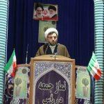 حضور  مردم در راهپیمایی ۲۲ بهمن ماه کمر دشمن را خواهد شکست