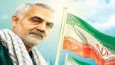 پیام خانواده سردار شهید حاج قاسم سلیمانی به محضر رهبر انقلاب