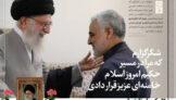 مهمترین محور محاسبه روز قیامت از نگاه حاج قاسم سلیمانی